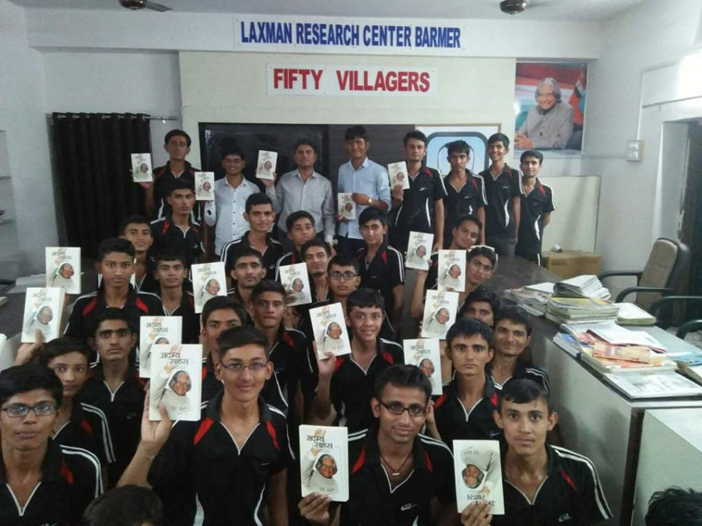 How Barmer's NGO Fifty Villagers is helping underprivileged students become doctors
