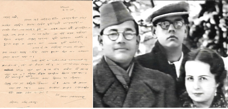 Subhas Chandra Bose's courage and compassion live through his letters vienna from jail azad hind fouj nephew amiya 30 stades