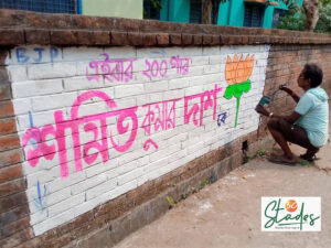 Chandan Chanda: The murder-convict drawing graffiti for BJP & TMC in West Bengal assembly elections 30 stades