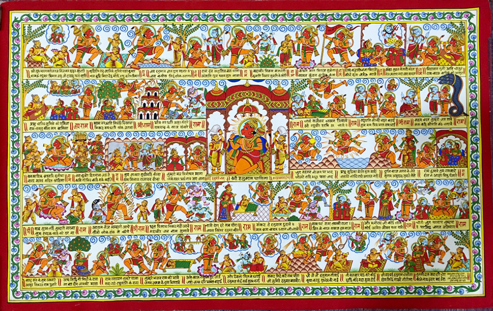 Hanuman Chalisa, the timeless ode to Lord Hanuman, on a scroll. Painting by Kalyan Joshi