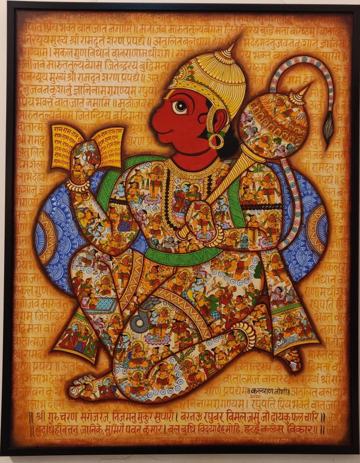A Phad on Lord Hanuman with scenes from the epic, Ramayana. Painting by Kalyan Joshi.