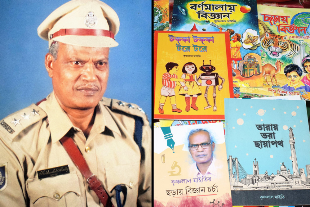 Krishnalal Maity: West Bengal police officer whose books of rhymes & poems are part of school syllabus 30 stades