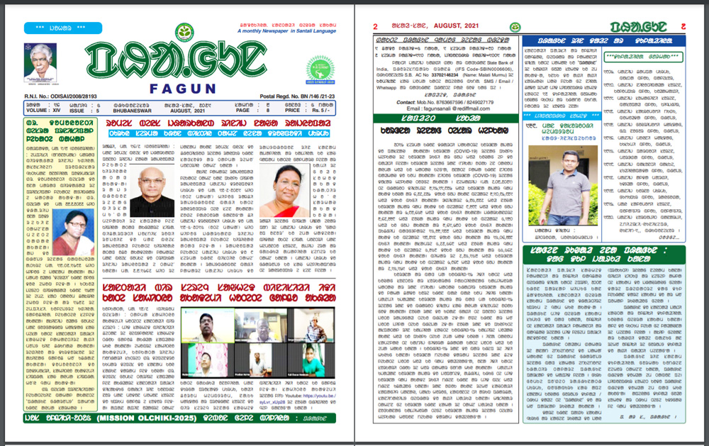 The first two pages of Fagun's August 2021 issue in Santhali, Ol Chiki script. Pic: courtesy Fagun 30 stades